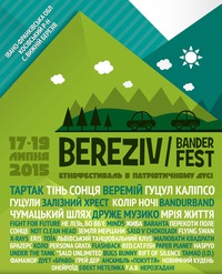 Bereziv-Bander-Fest