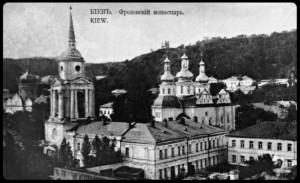 1890-е-г.-Фроловский-монастырь-e1350425262314