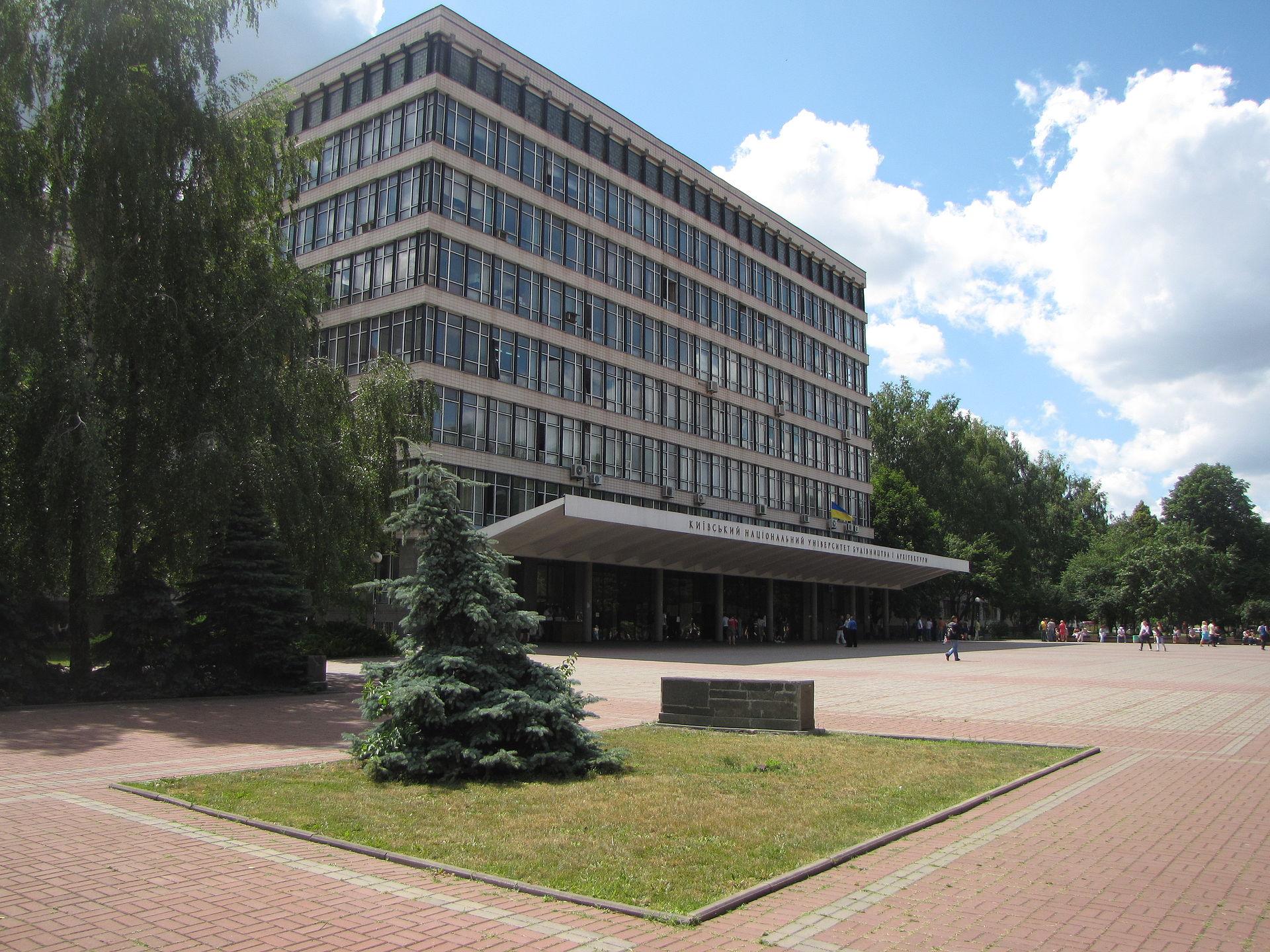 1920px-Київський_національний_університет_будівництва_і_архітектури_(КНУБА)