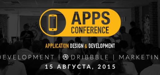 Apps_blog