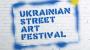 У Києві пройде перший в Україні Street Art Festival