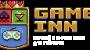 Game Inn: 1-2 августа, открытие!
