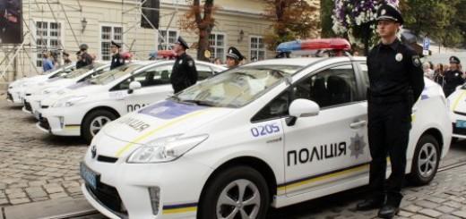 Львів-поліція