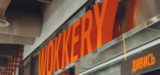 Wokkery