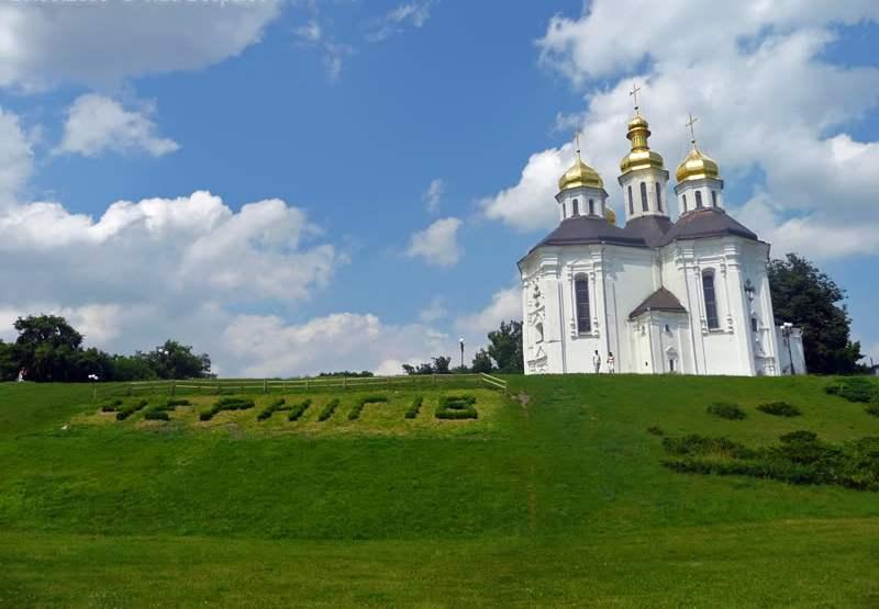 chernihiv_37_katerynynska