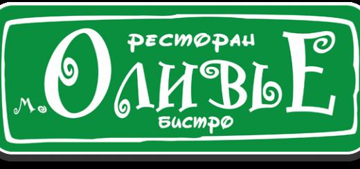 olivieo