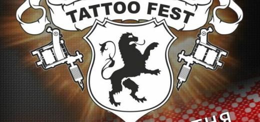 татуировка - фестиваль - львов - фестиваль тату