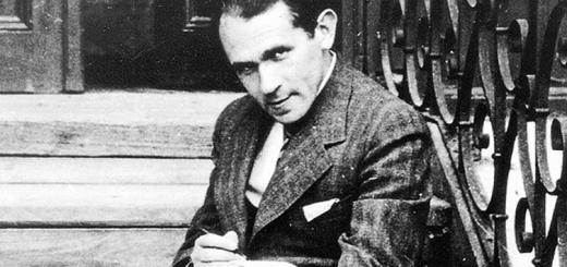 Бруно Шульц (Bruno Schulz) – польський письменник