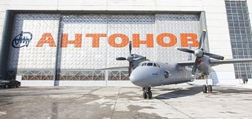 55f7035a0b104_Antonov