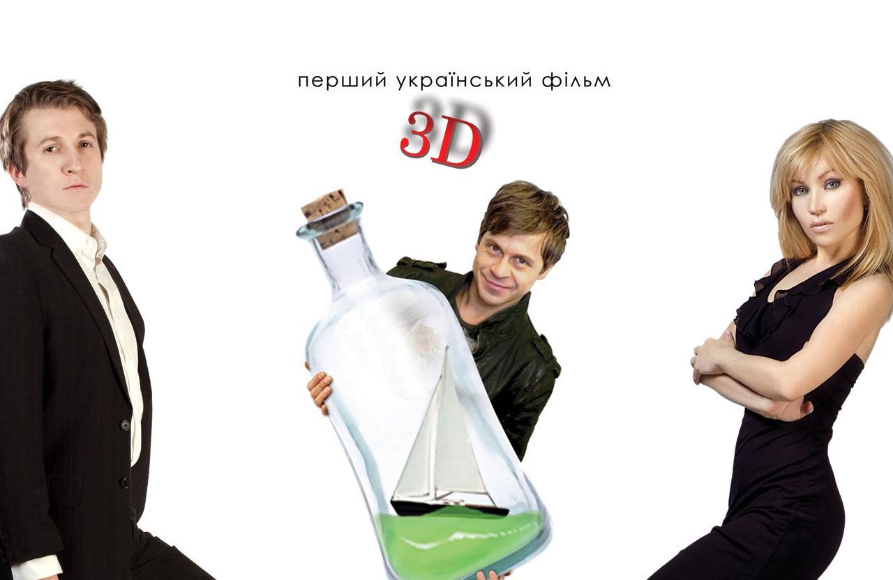 Услуги мальчиков москва 10 фотография