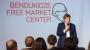 В Киеве открыли Центр свободной экономики имени Кахи Бендукидзе