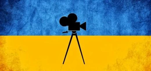 українське кіно, фільми, українські фільми,