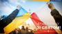 Порошенко поздравил поляков с Днем независимости