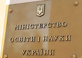 ArticleImages_39521_Minosv.w