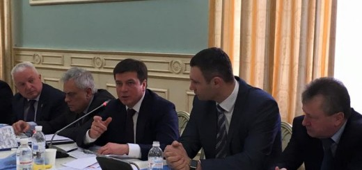 zasedanie-chlenov-assotsiatsii-gorodov-ukrainy_rect_3fd783e5a9e1506e28a1aa977a493ef1