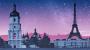 В Киеве скоро начнется Французская весна