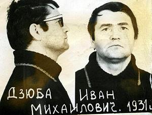 Дзюба_Іван.КДБ