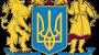 Каким мог быть герб Украины?